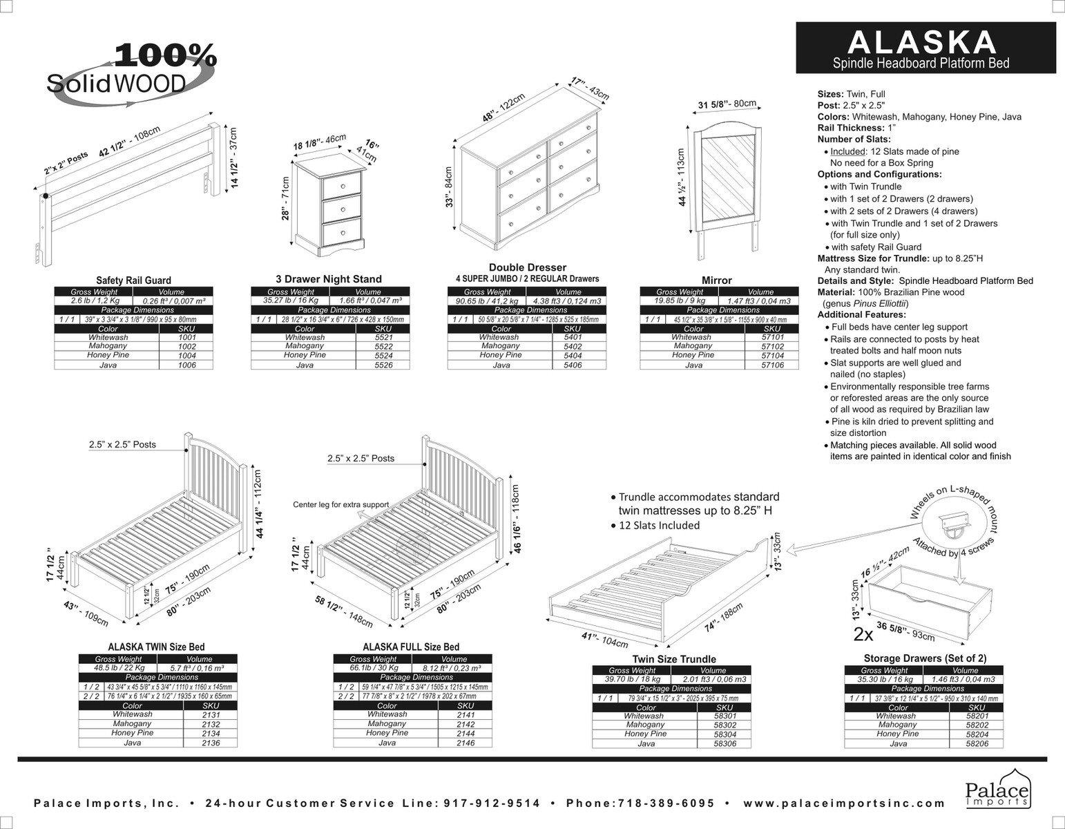 dimensions - Alaskan King Bed