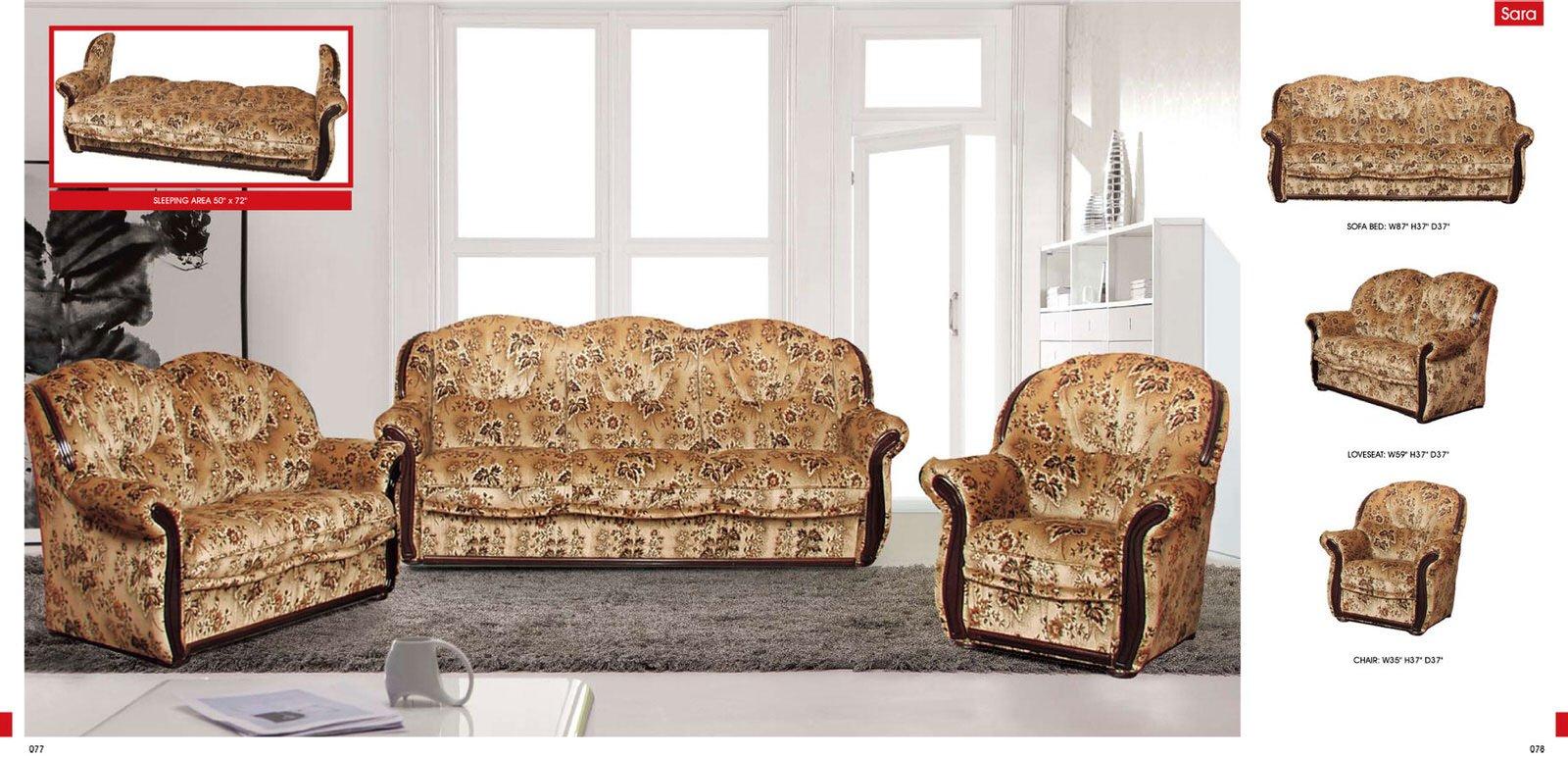 Sara Brown Fabric Sofa Set By ESF