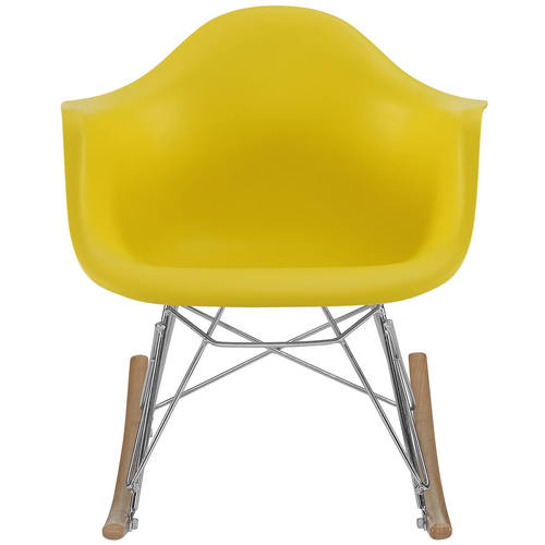 Rocker Kids Chair Yellow